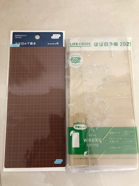 f:id:hibitanoshi:20210213091653j:plain