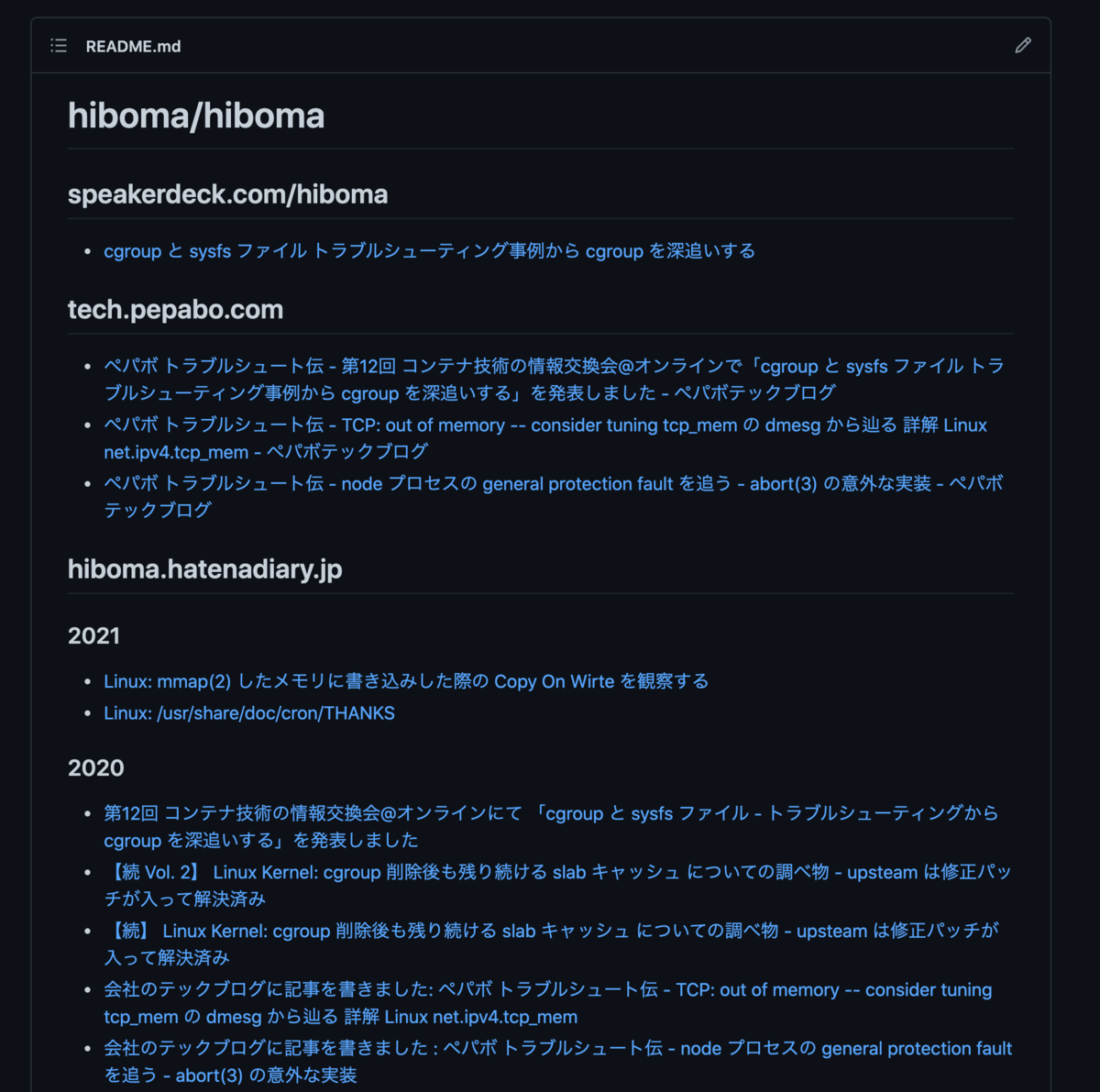 f:id:hiboma:20210928231320p:plain