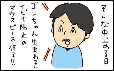 f:id:hiccyakameccyaka:20160906093836p:plain