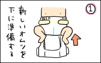 f:id:hiccyakameccyaka:20161214153011p:plain