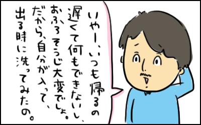 f:id:hiccyakameccyaka:20161230172140p:plain
