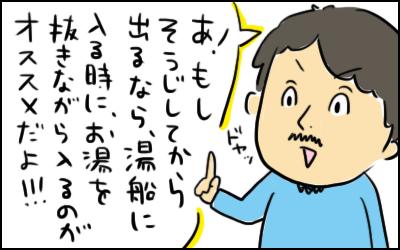 f:id:hiccyakameccyaka:20161230172144p:plain