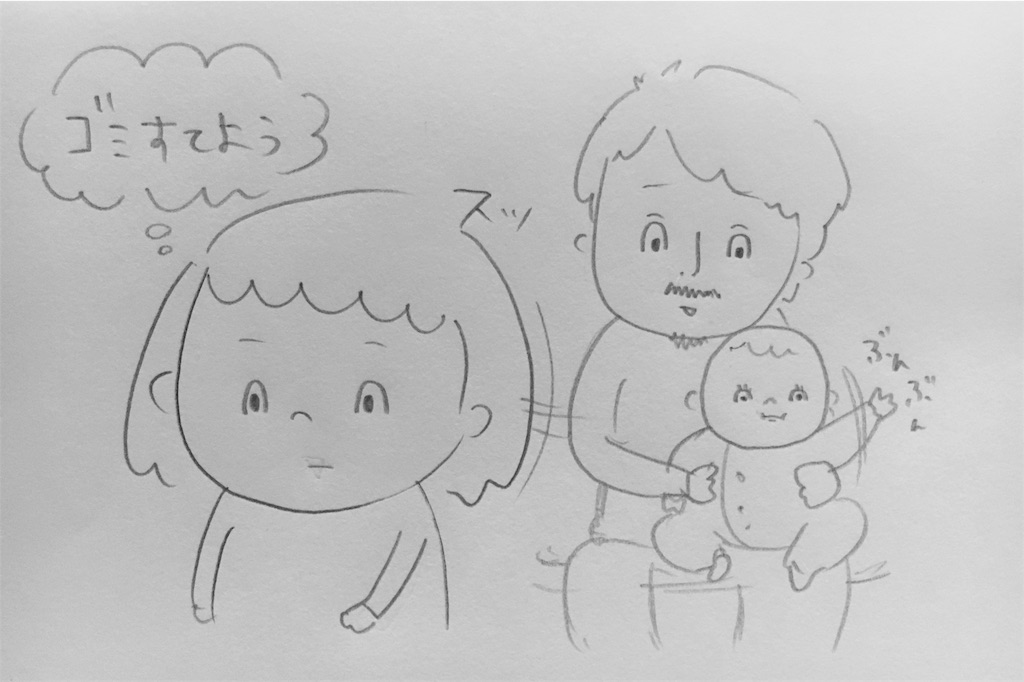 f:id:hiccyakameccyaka:20170129224204j:image