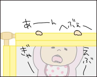 f:id:hiccyakameccyaka:20170405163727p:plain