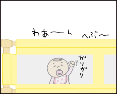 f:id:hiccyakameccyaka:20170405163728p:plain