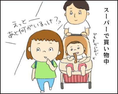 f:id:hiccyakameccyaka:20170718162603p:plain