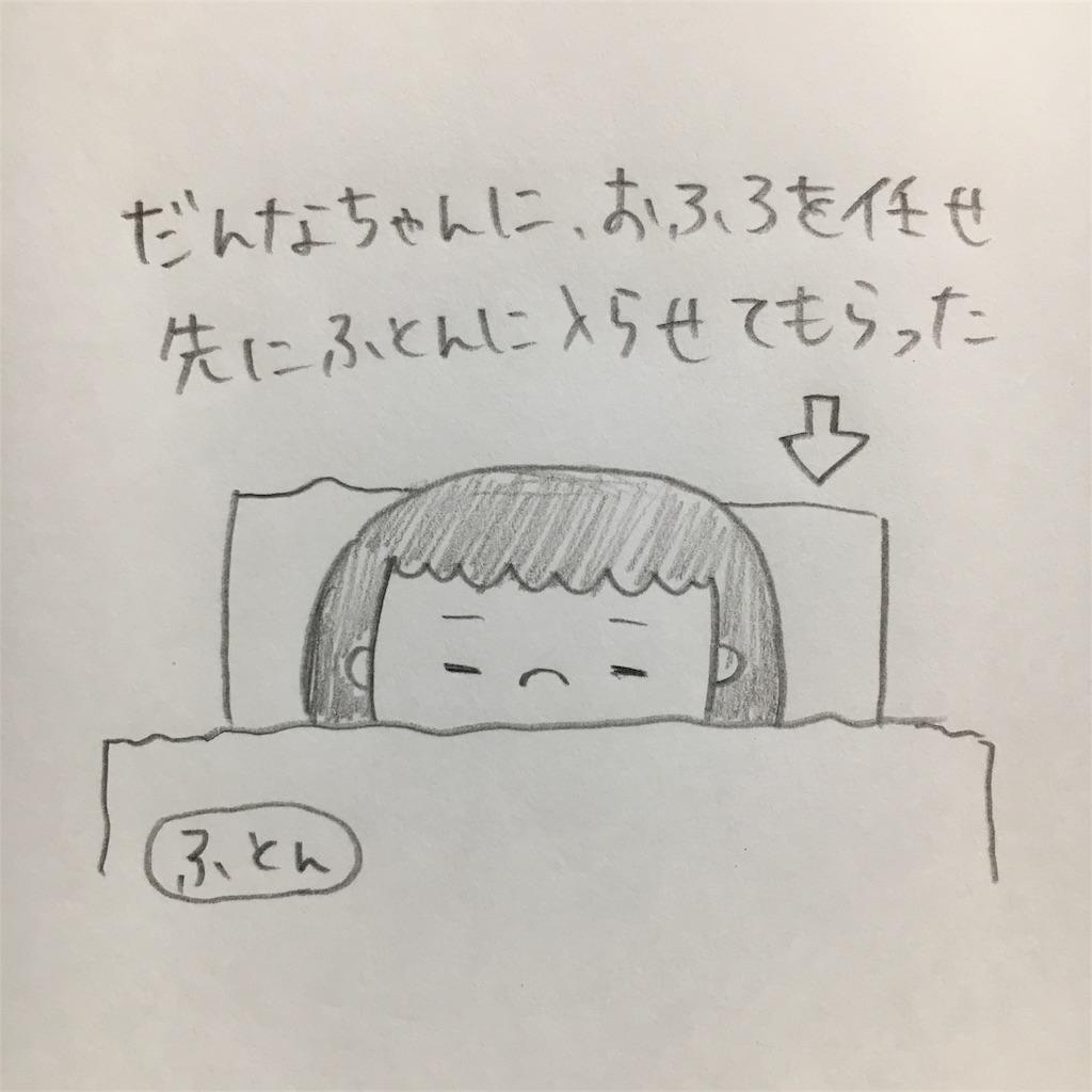 f:id:hiccyakameccyaka:20171027090721j:image