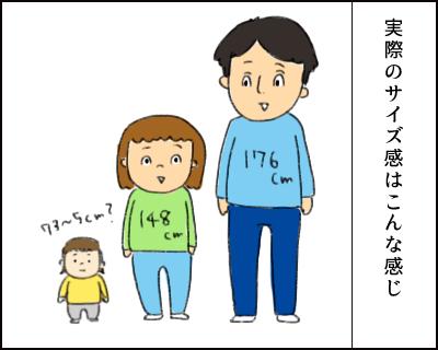 f:id:hiccyakameccyaka:20171202100124p:plain