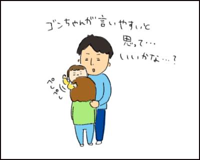f:id:hiccyakameccyaka:20171202100141p:plain