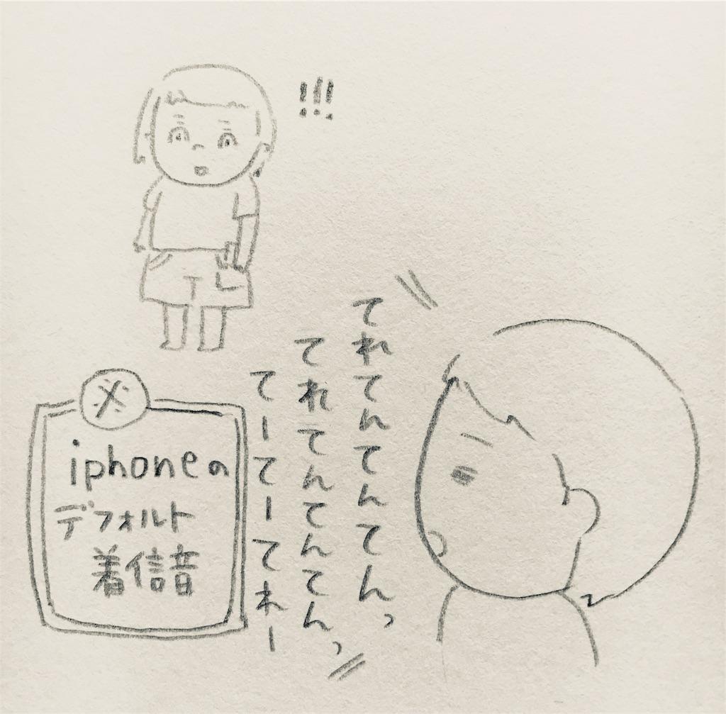 f:id:hiccyakameccyaka:20180823154610j:image