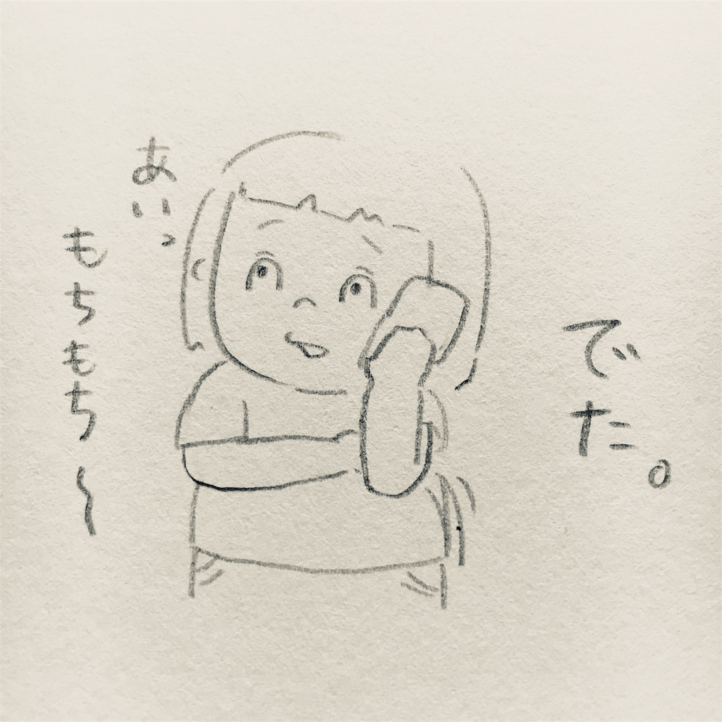 f:id:hiccyakameccyaka:20180823154647j:image