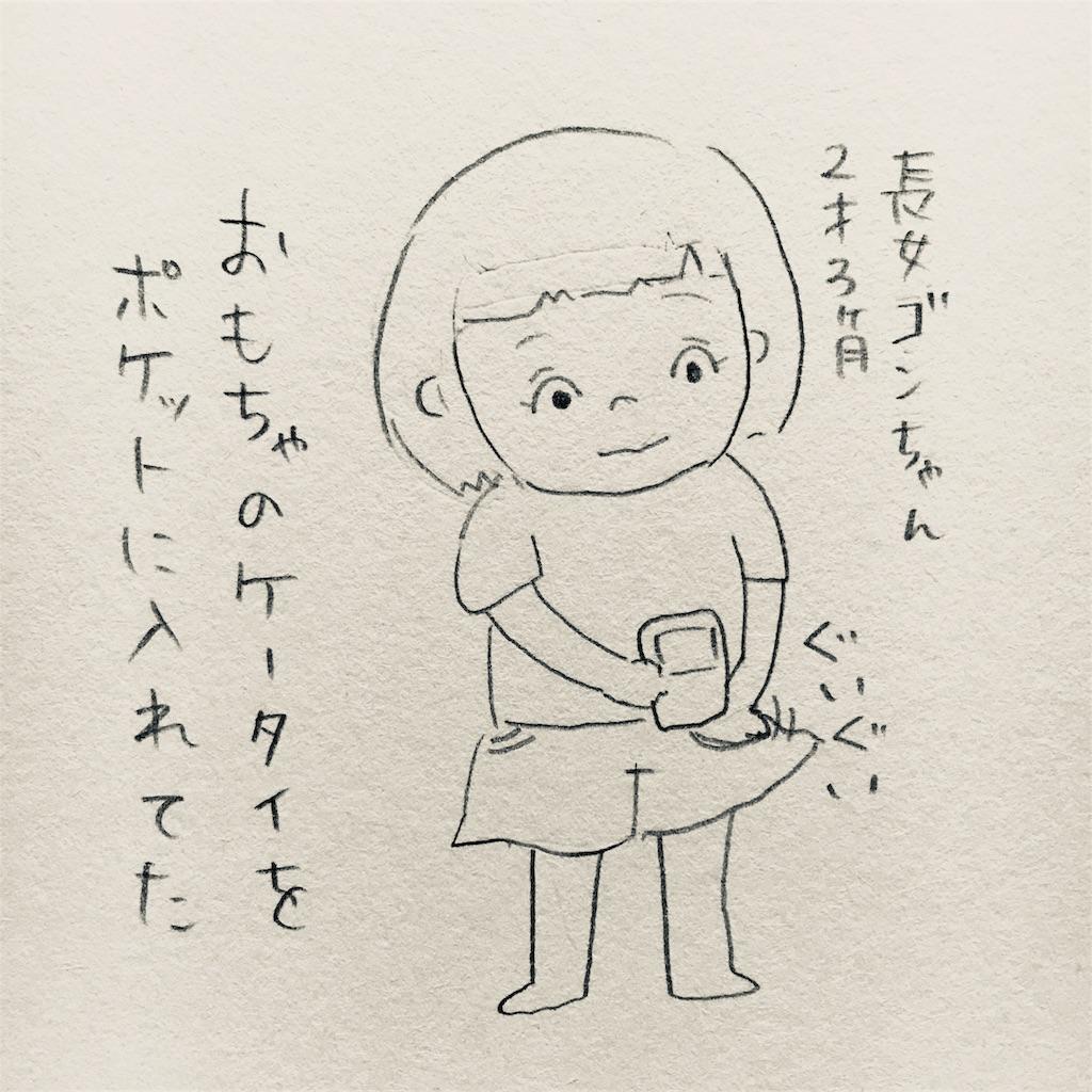 f:id:hiccyakameccyaka:20180823154837j:image