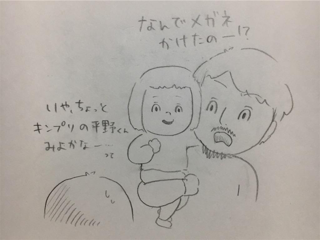 f:id:hiccyakameccyaka:20181116214256j:image