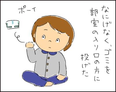 f:id:hiccyakameccyaka:20190102104138p:plain