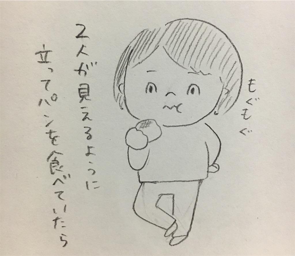 f:id:hiccyakameccyaka:20190118222255j:image