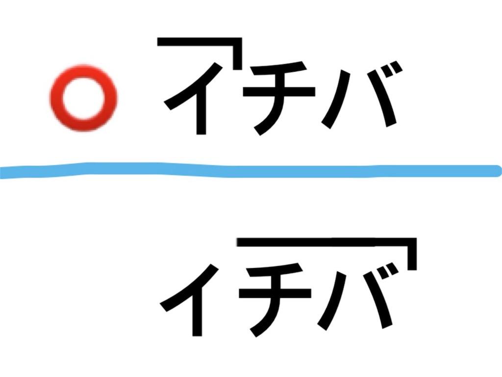 f:id:hickikomori:20160507221430j:image