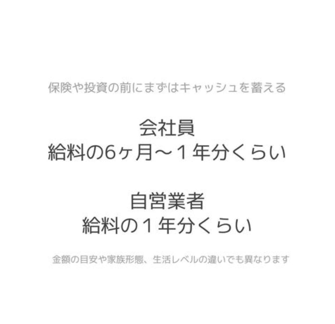 f:id:hiconail:20210124115506j:plain