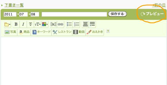 20110709011011
