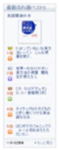 f:id:hidaka-takanori:20170917094739j:plain
