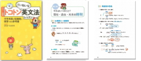 f:id:hidaka-takanori:20170917211456j:plain