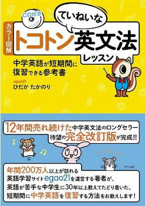 f:id:hidaka-takanori:20191129105605j:plain