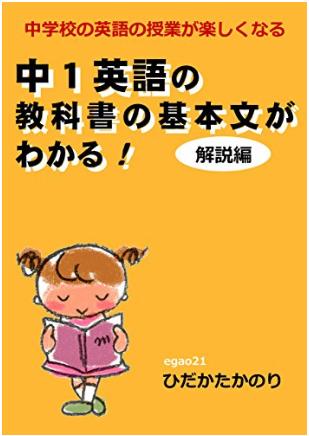 f:id:hidaka-takanori:20191130230734p:plain