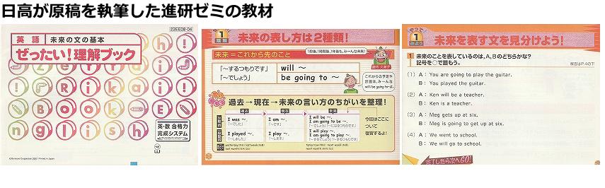 f:id:hidaka-takanori:20191210122111p:plain