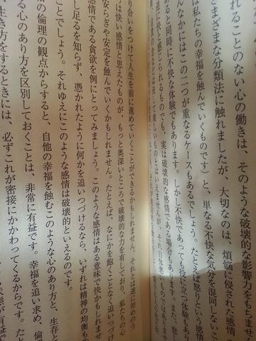 f:id:hidakanet:20171018173552j:plain