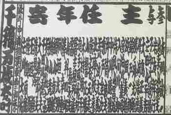f:id:hidakasumoo:20200519003242j:plain