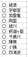f:id:hidakasumoo:20201129182647j:plain