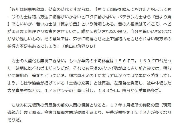 f:id:hidakasumoo:20210125155014j:plain
