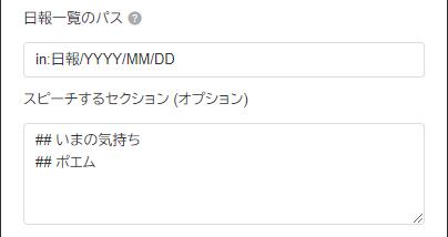f:id:hidakatsuya:20191116015811p:plain