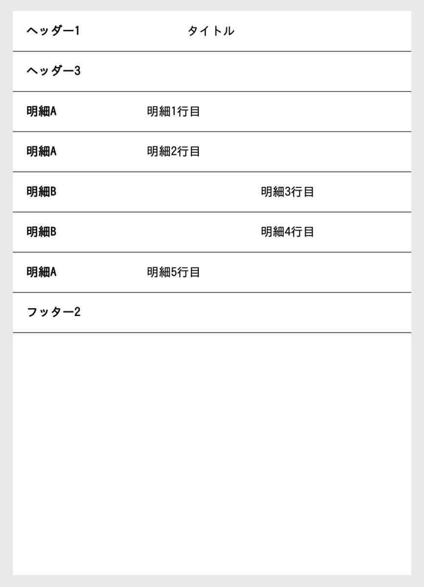 f:id:hidakatsuya:20201012174550p:plain