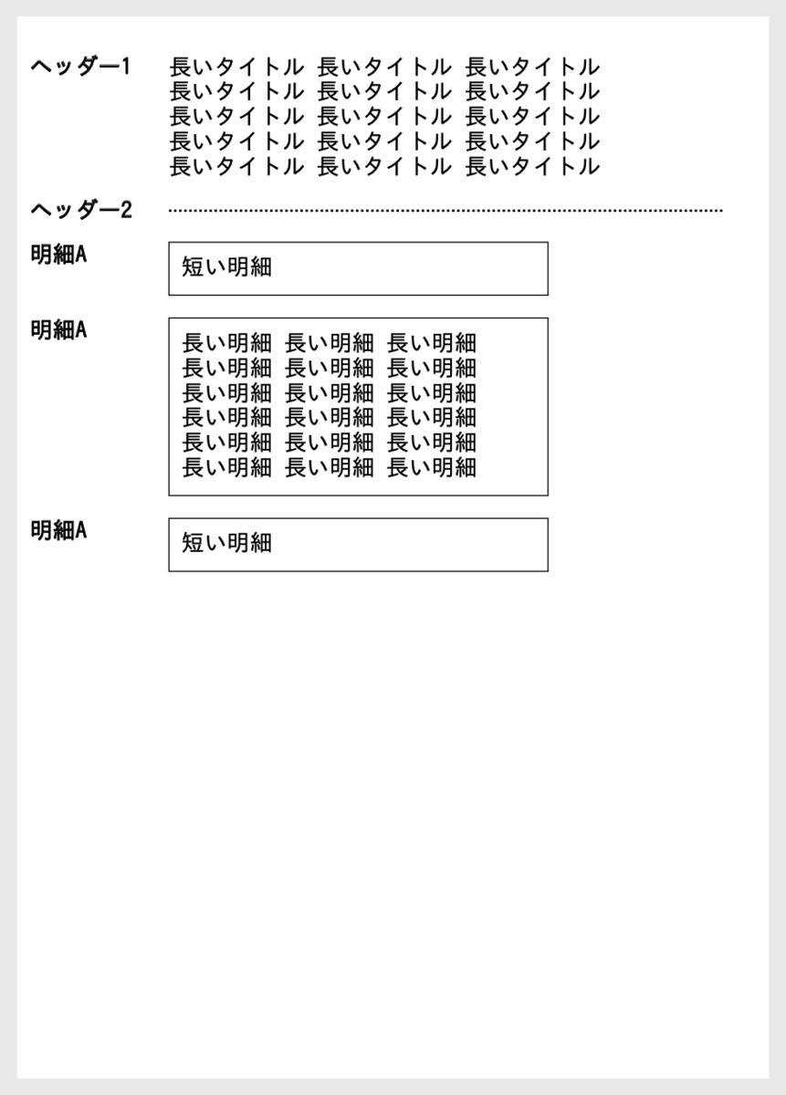f:id:hidakatsuya:20201012175703p:plain