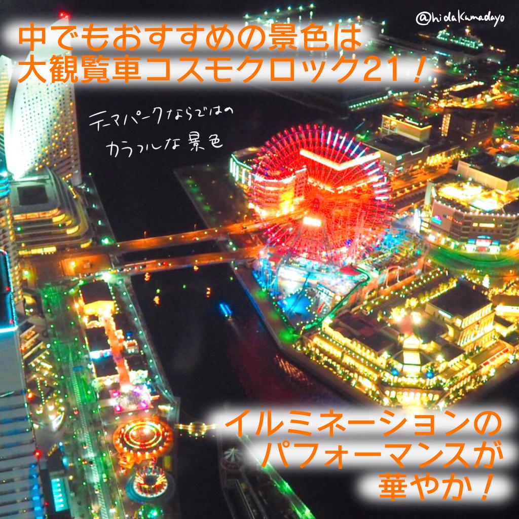 f:id:hidakumadayo:20190218212735p:plain