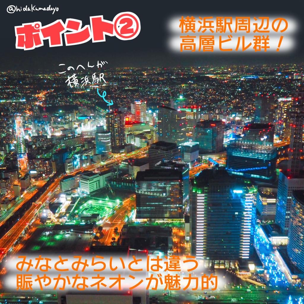f:id:hidakumadayo:20190218213018p:plain