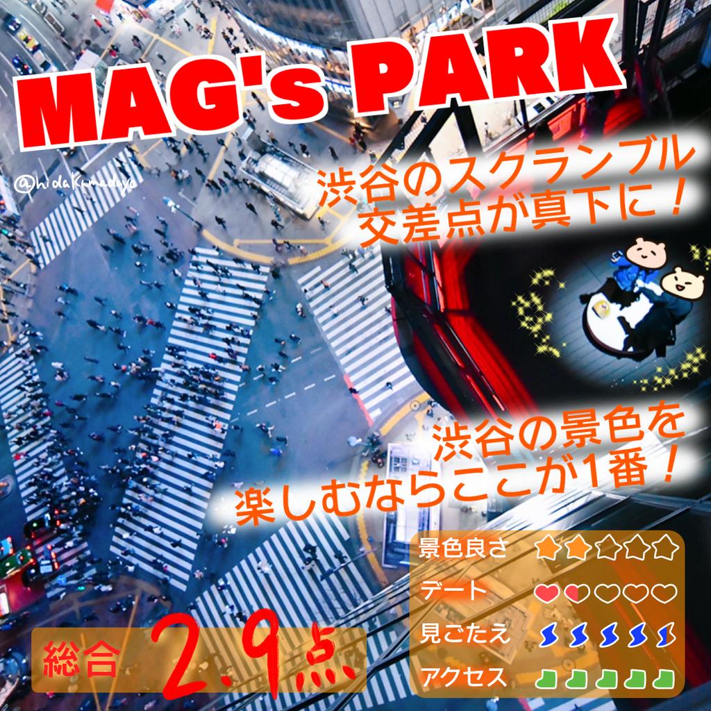 f:id:hidakumadayo:20190312230834p:plain