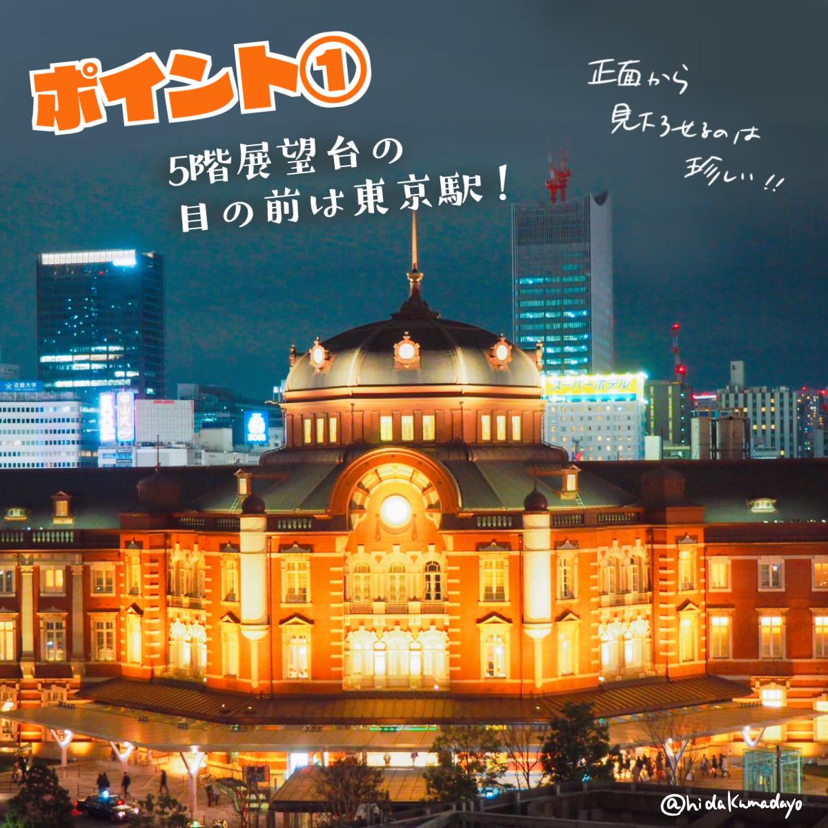 f:id:hidakumadayo:20190318220328p:plain