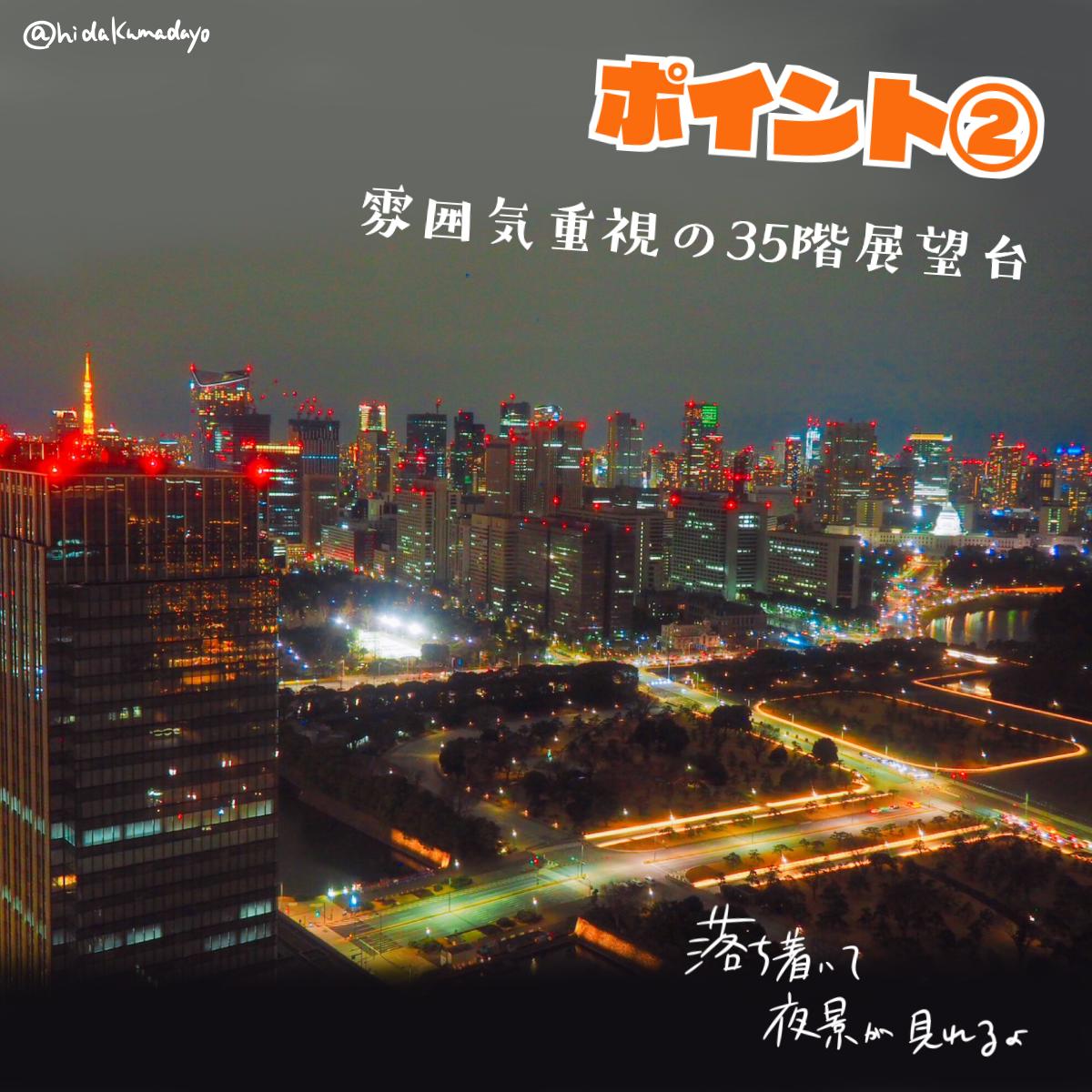 f:id:hidakumadayo:20190318220511p:plain