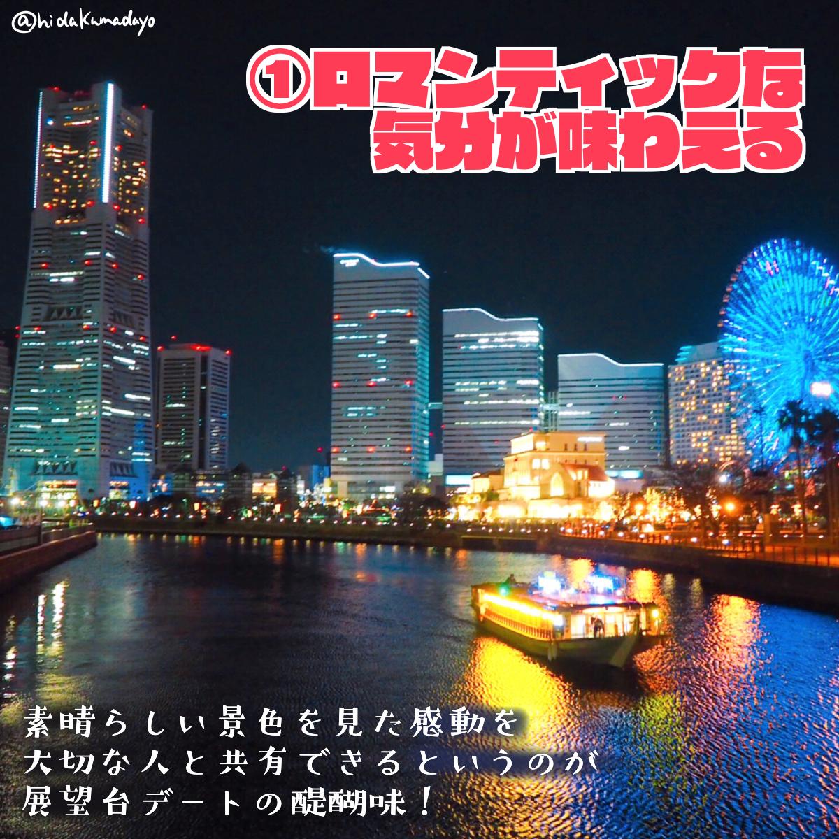 f:id:hidakumadayo:20190329231237p:plain