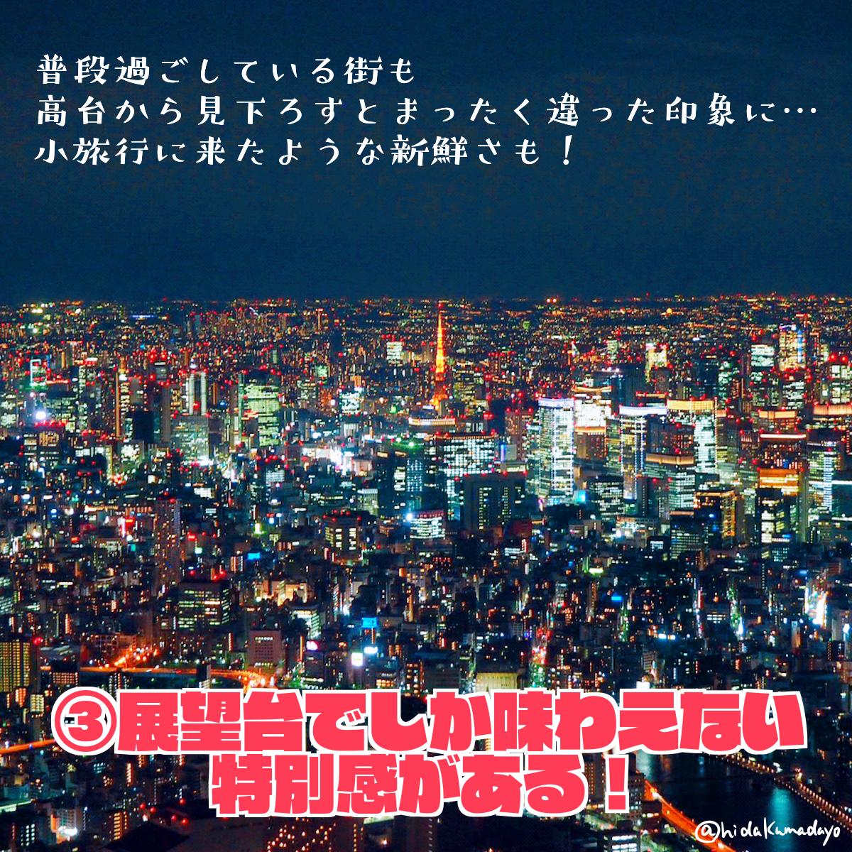 f:id:hidakumadayo:20190329233225p:plain