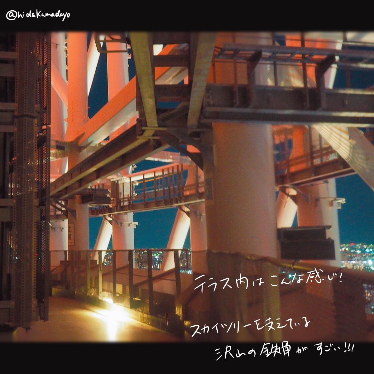 f:id:hidakumadayo:20190412203705p:plain