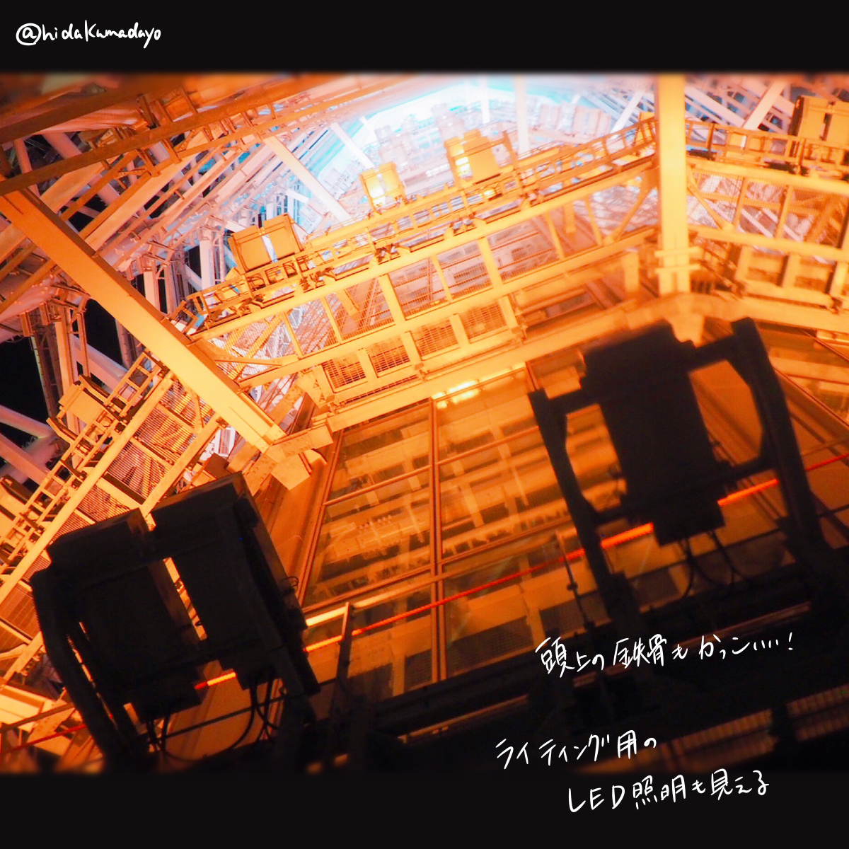 f:id:hidakumadayo:20190412203741p:plain