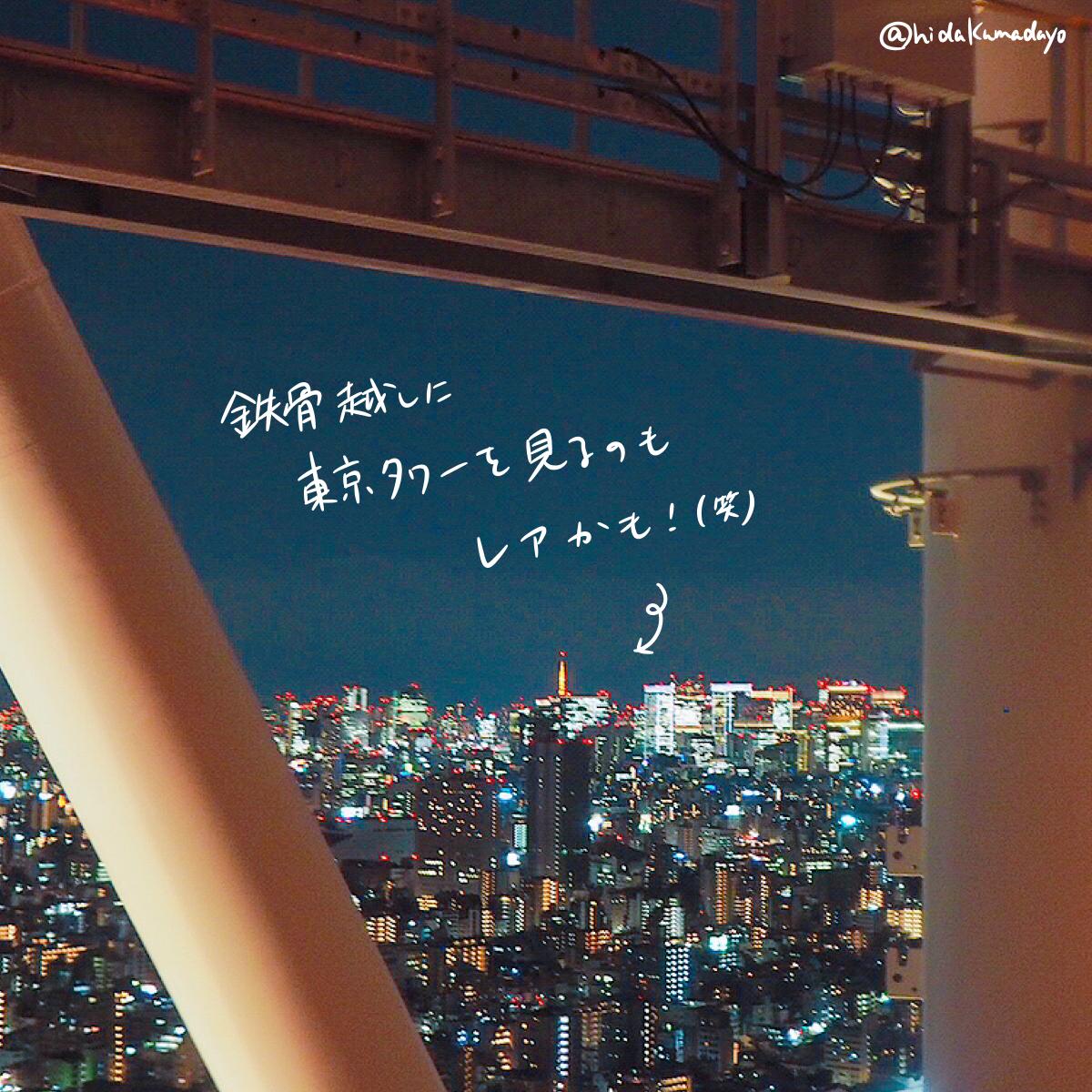 f:id:hidakumadayo:20190412203920p:plain