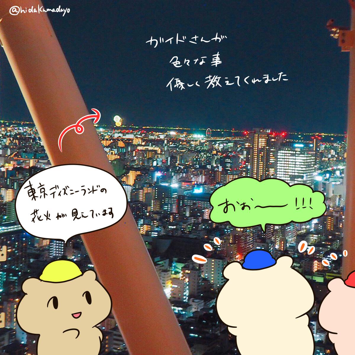 f:id:hidakumadayo:20190412204440p:plain