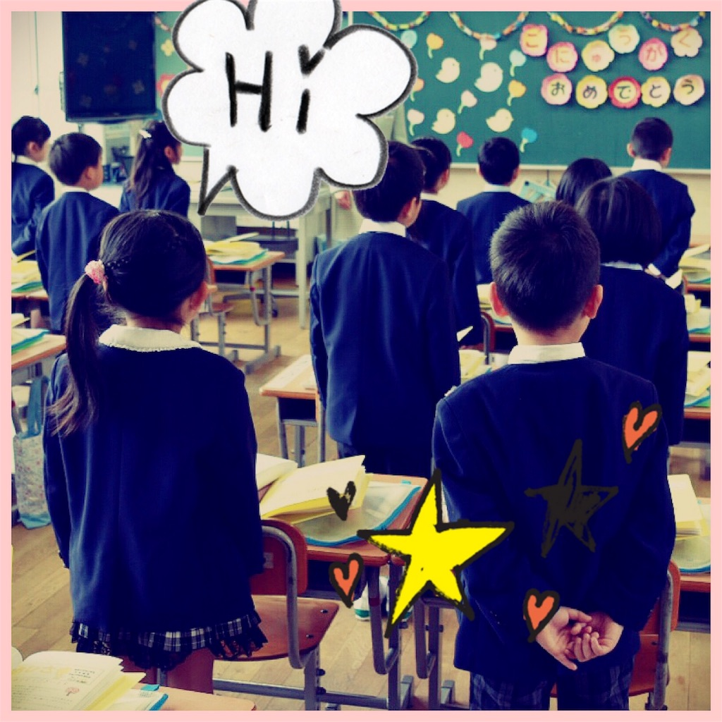 f:id:hidamari-3533-a:20170424120637j:image