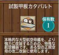 f:id:hidamarie:20150817214806j:plain