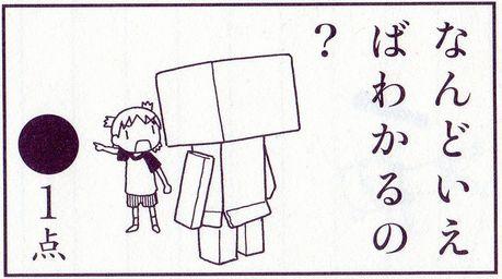 f:id:hidamarie:20150818002303j:plain