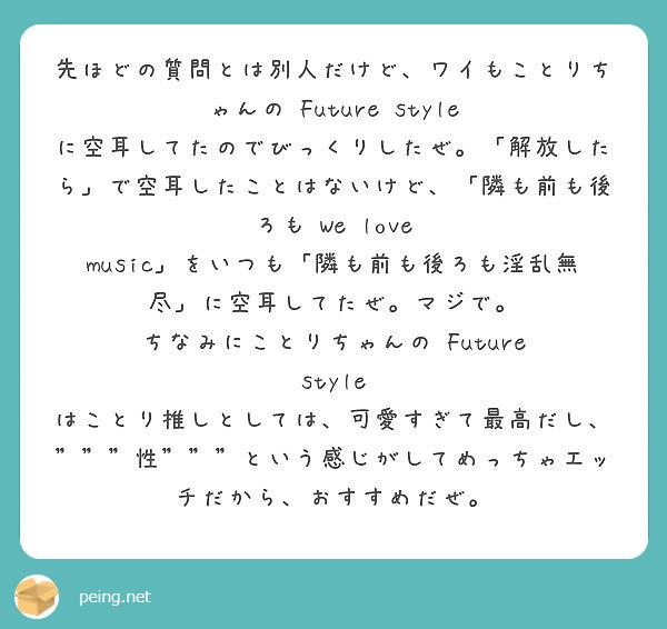 f:id:hidamarie:20180629001308j:plain