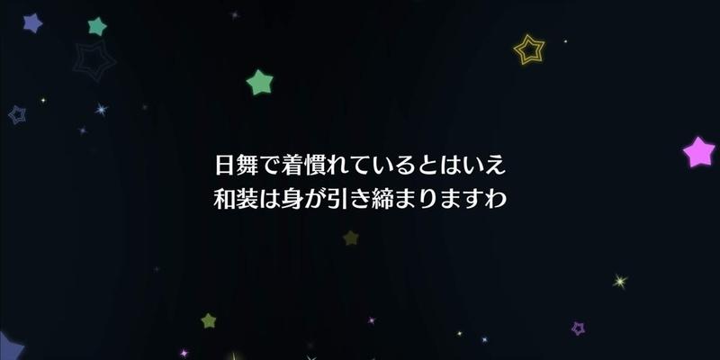 f:id:hidamarie:20200919100010j:plain